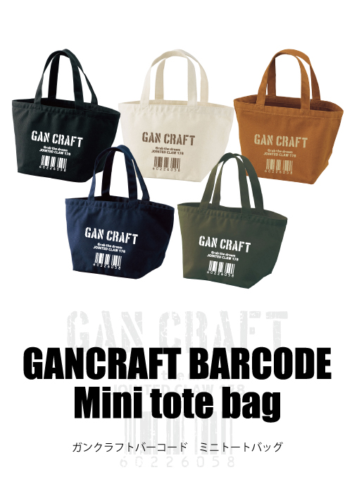 GANCRAFT BARCODE ミニトート