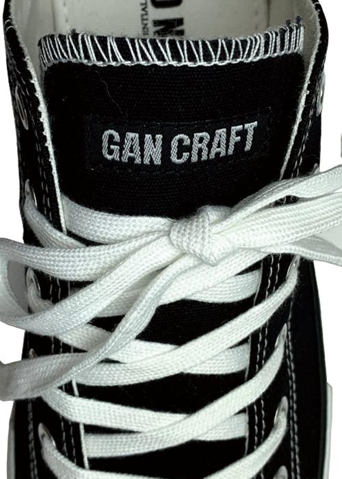 Gans Kicks HG Edition(Low/Black)