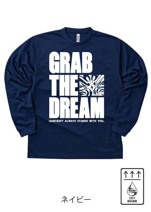 GRAB THE DREAM DRY ロングTシャツ(Navy)