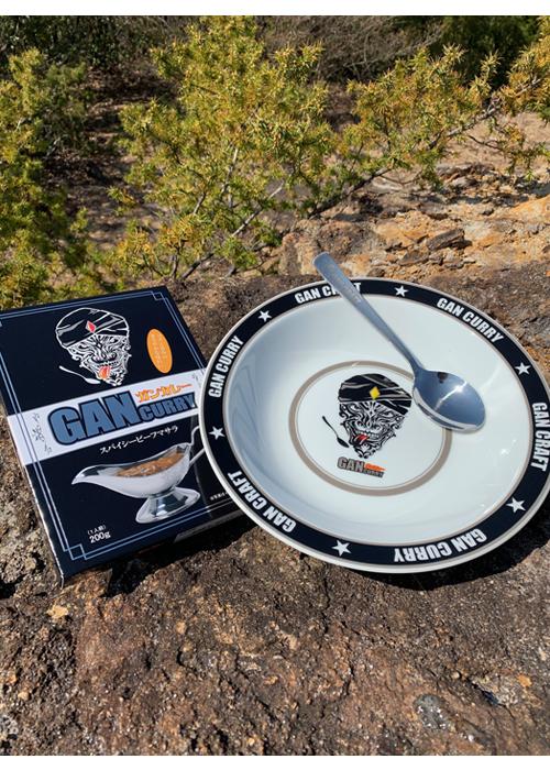 GANCRAFT オリジナルカレー皿 セット