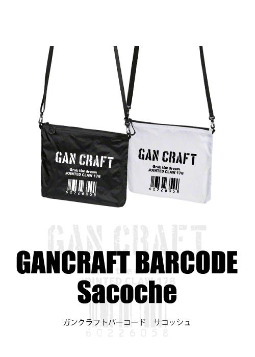 GANCRAFT BARCODE サコッシュ
