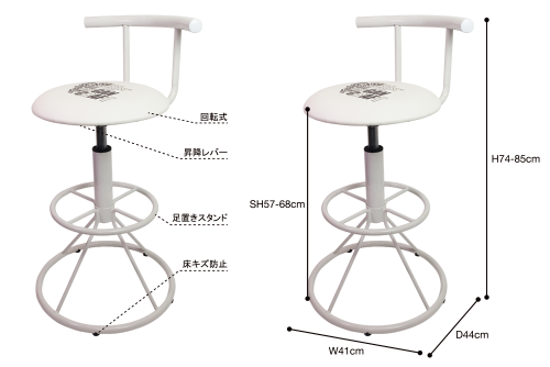 G-ORIGINAL COUNTER CHAIR
